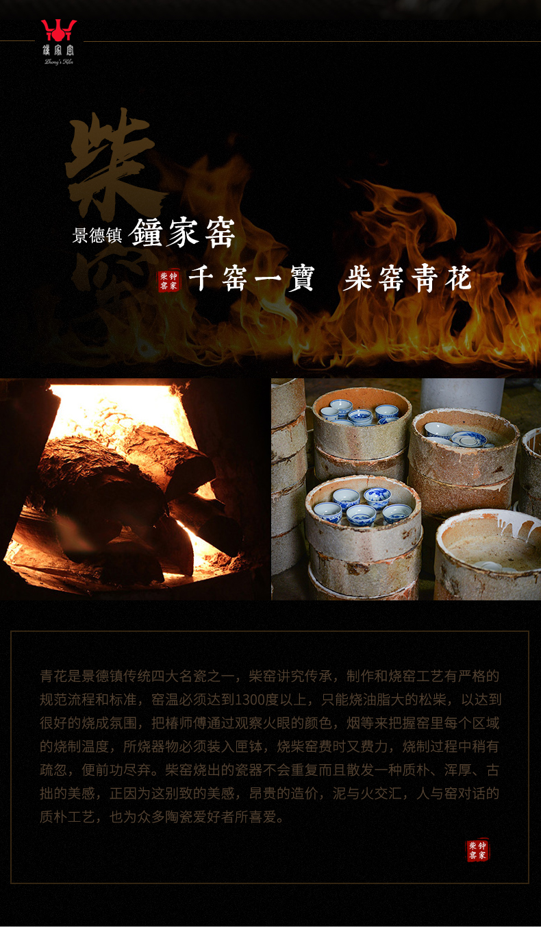 Clock home up jingdezhen porcelain cups color bucket maintain sweet ceramics and the personal special cups kongfu master CPU