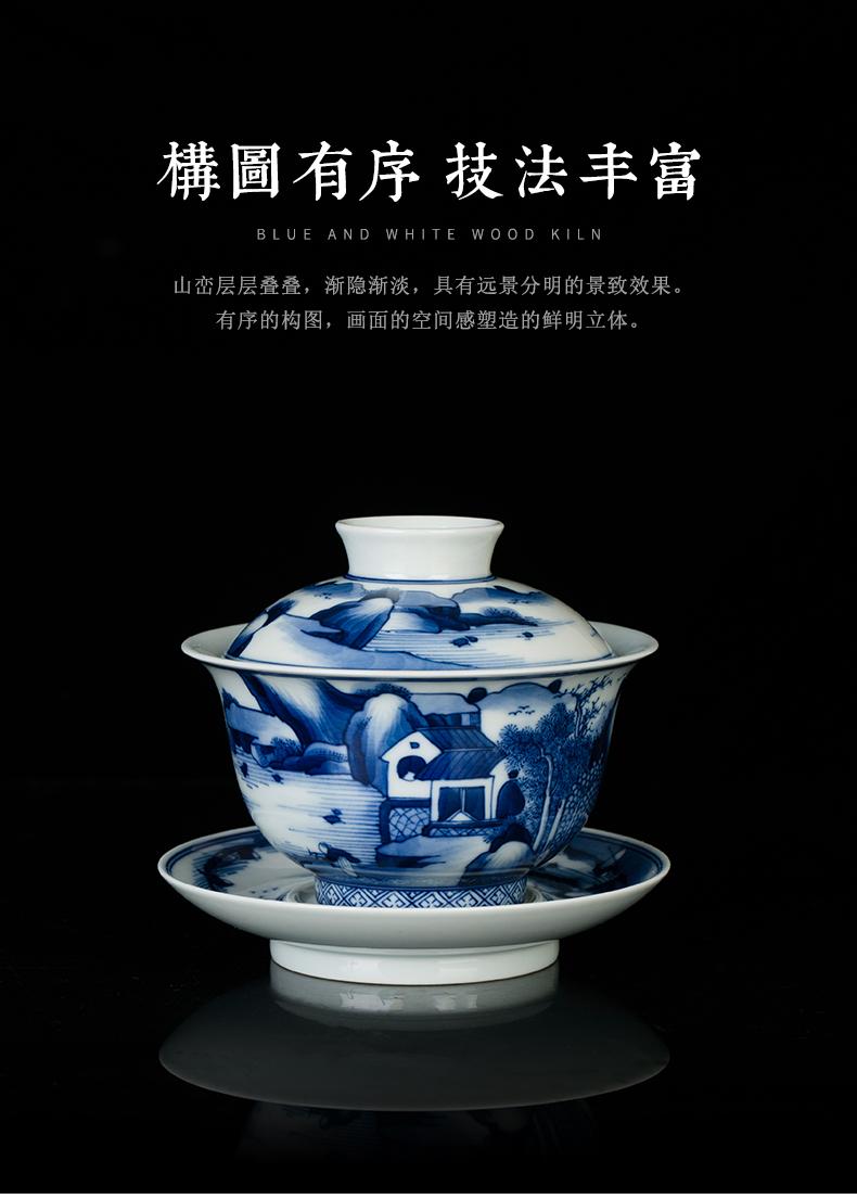 Clock home up tea bowl three cups just tureen single not hot tureen jingdezhen porcelain maintain kangxi landscape