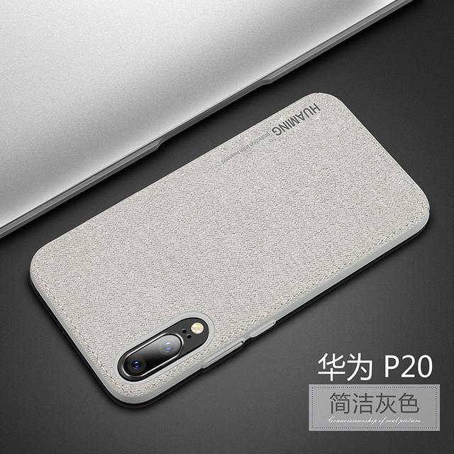 pretty nice 5de39 66e1b 5 Huawei P20, Huawei P20 Pro, Huawei P20 Lite Phone Case Huaming Microfiber  Fabric Canvas Covers