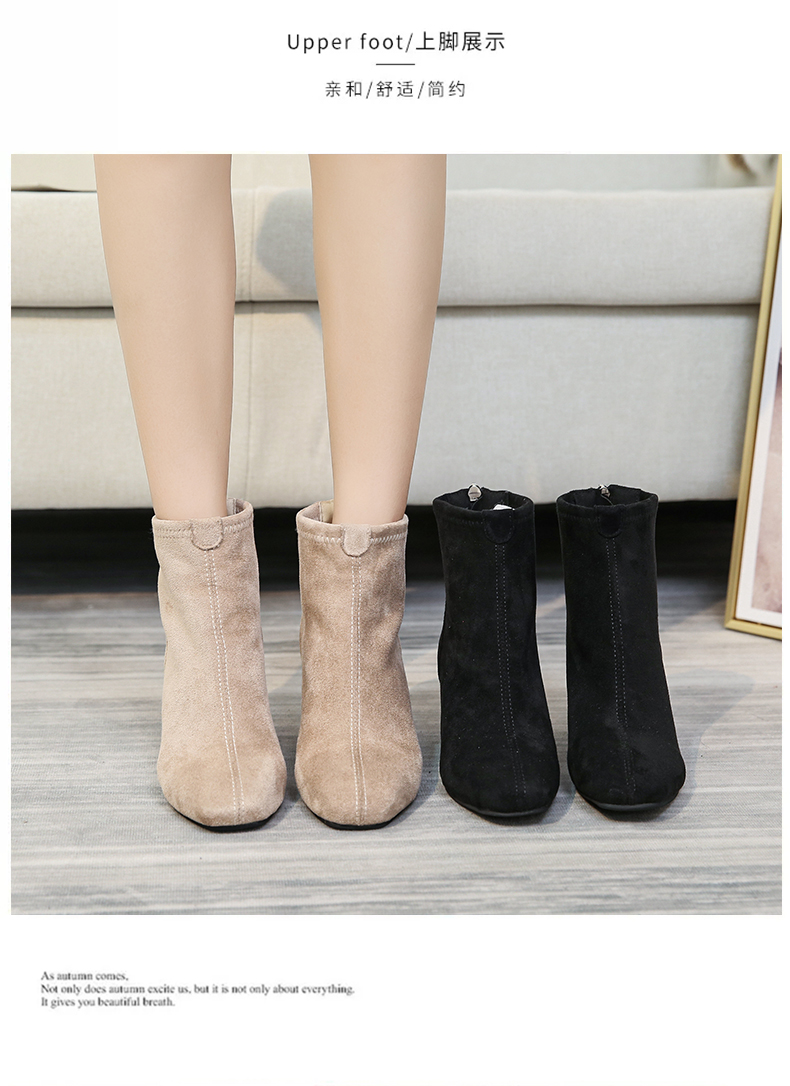 High-heeled small boots women's 2020 new thick-heeled velvet plus velvet thin Martin autumn and winter cotton shoes 51 Online shopping Bangladesh
