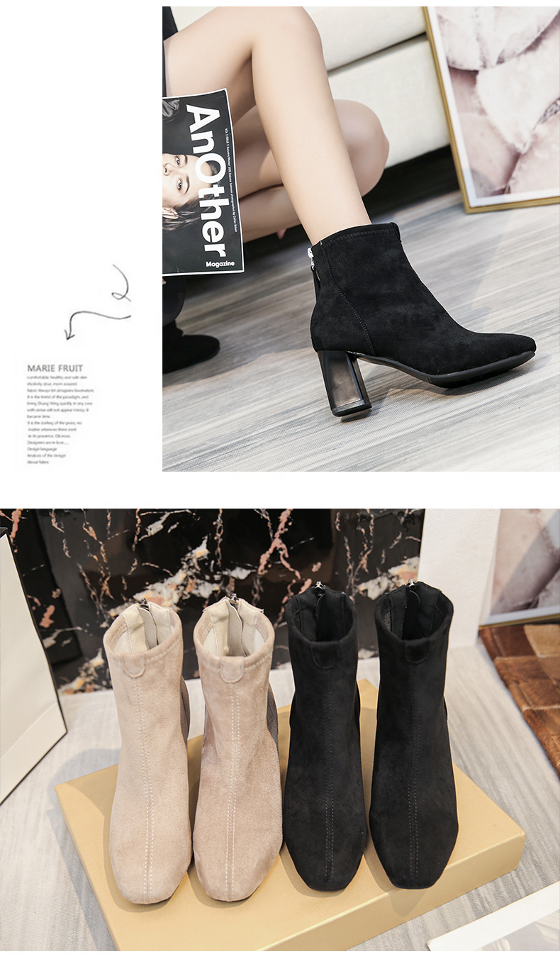 High-heeled small boots women's 2020 new thick-heeled velvet plus velvet thin Martin autumn and winter cotton shoes 57 Online shopping Bangladesh