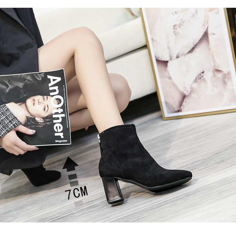 High-heeled small boots women's 2020 new thick-heeled velvet plus velvet thin Martin autumn and winter cotton shoes 44 Online shopping Bangladesh