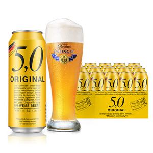奥丁格5.0德国进口啤酒整箱 24罐*500ml精酿原浆罐装大罐啤酒官方