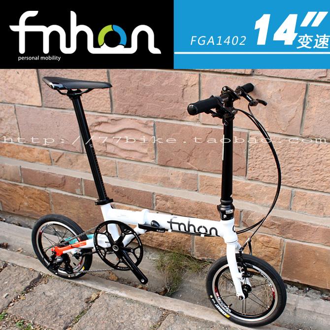 77bike车友 fnhon风行FGA1402外三速412超轻14寸折叠自行车 外3速
