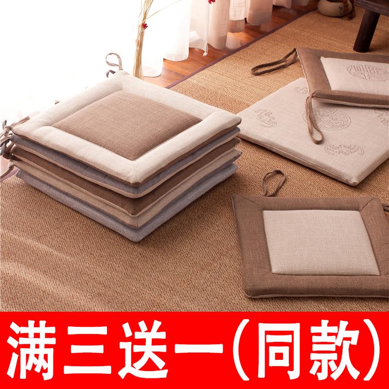 亚麻坐垫中式椅垫办公电脑餐椅子垫榻榻米可拆洗家用布艺透气加厚