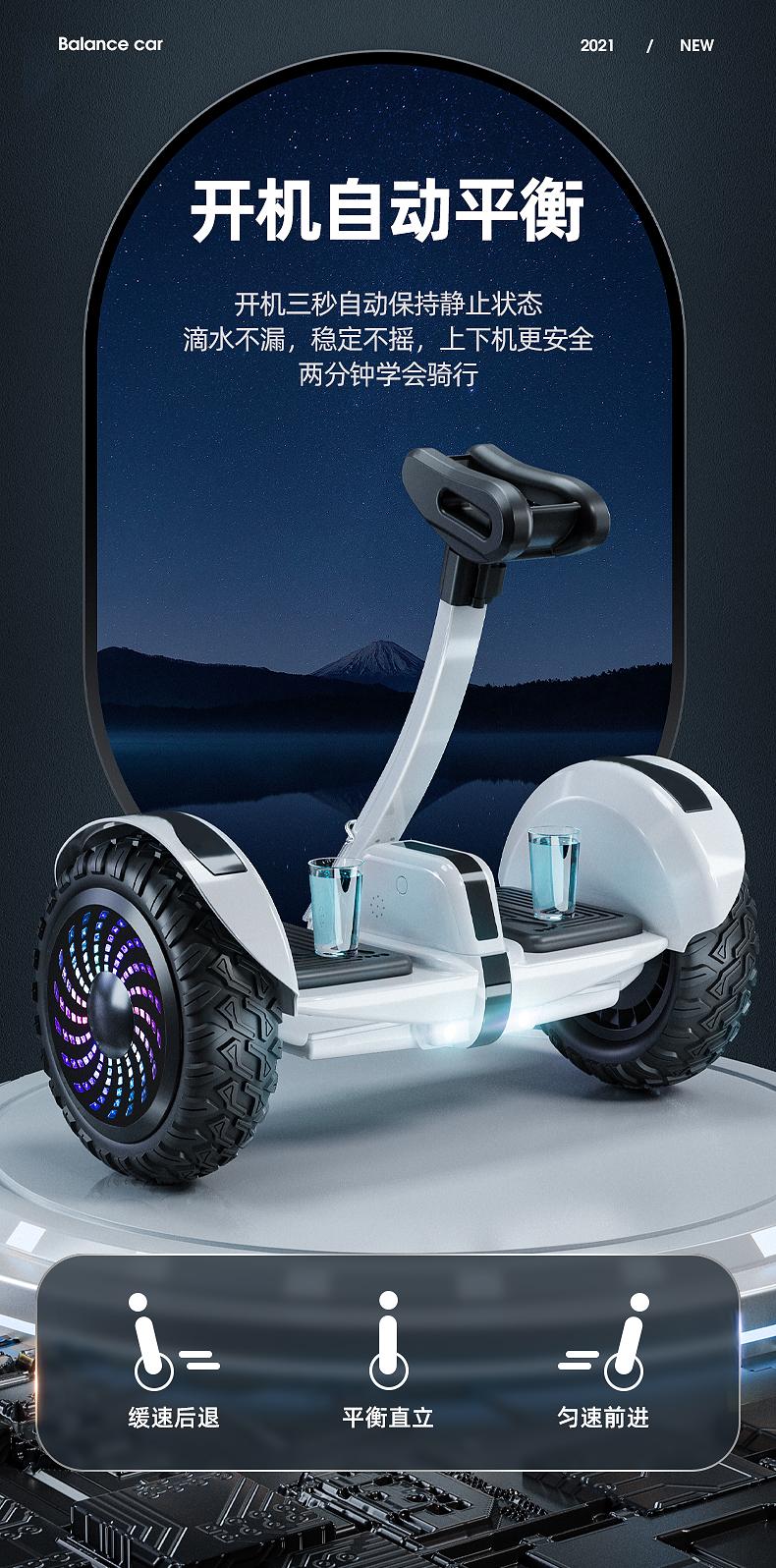 左拉旗舰店电动儿童自平衡车腿控双轮学生两轮智能平行车带扶杆详细照片