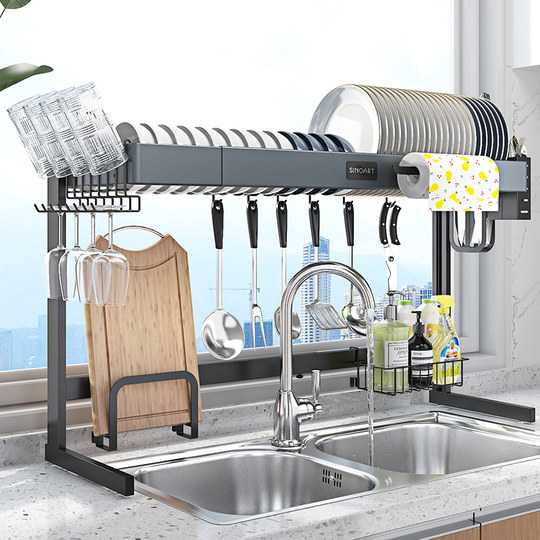 Kitchen rack telescopic bowl sink drainage multi-function home pool tableware filter water storage rack
