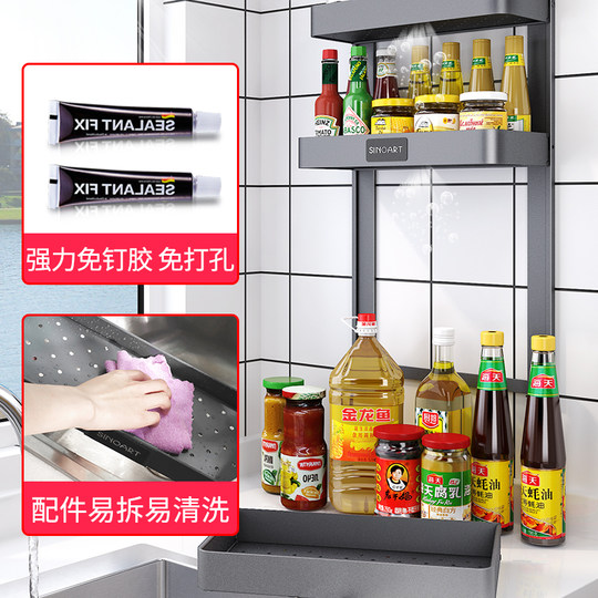 Stainless steel kitchen shelf countertop wall hanging free perforated dish storage rack supplies household seasoning rack Daquan