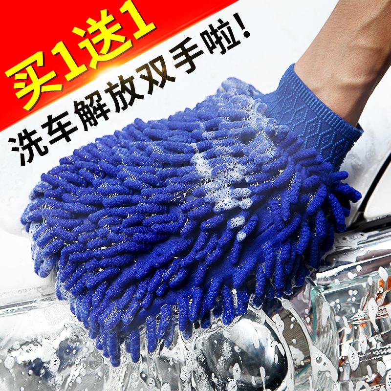 Варежка для мытья авто Chinese cabbage