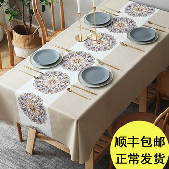 Tablecloths waterproof oil disposable anti-scalding coffee table cloth table cloth table cloth hand bags ins rectangular red PVC Nordic Network