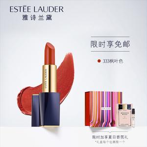 Estee Lauder son môi 333 sự ngưỡng mộ mờ son dưỡng môi giữ ẩm không thấm nước không decoloring khô maple màu lá