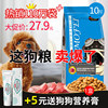 Dog food universal type 10 Jin [Jin equals 0.5 kg] Teddy Golden Mao Samoyed Bomei VIP 40 small dog puppies large adult dog 5KG
