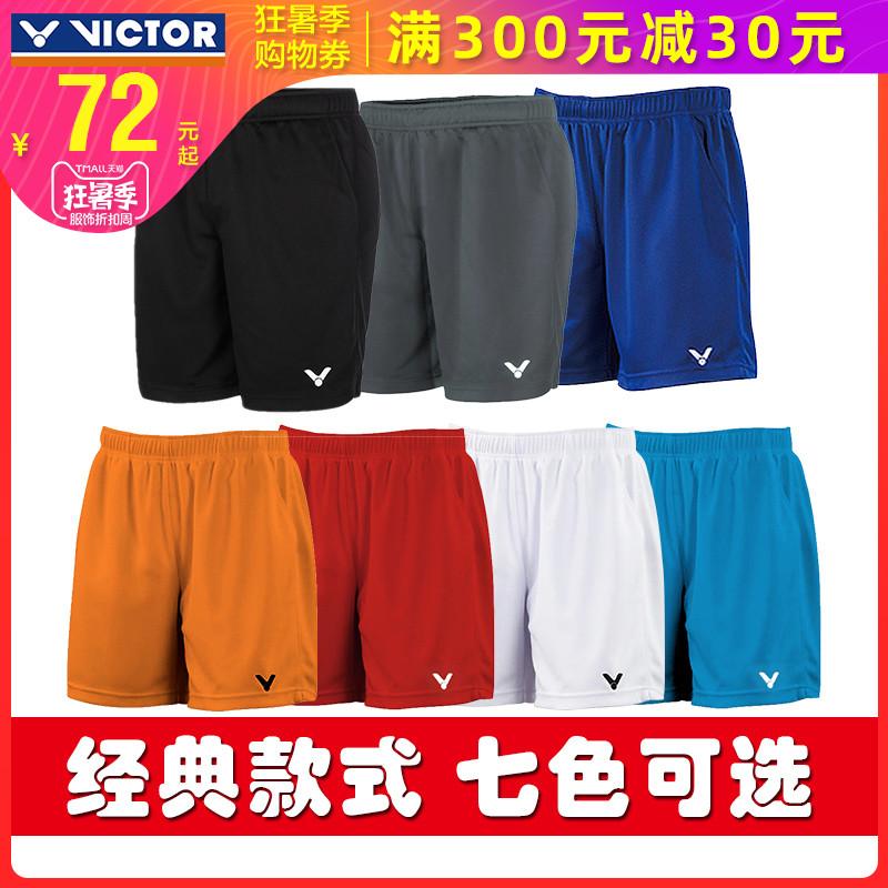 裤子victor运动胜利短男女正品款夏季薄款透气宽松羽毛球服3096