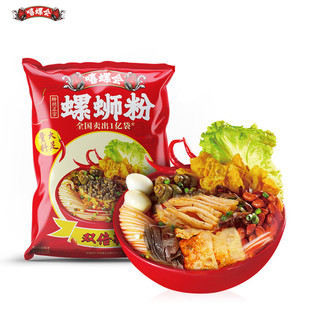 [xiluohui] double spicy snail powder 315g * 5 bags