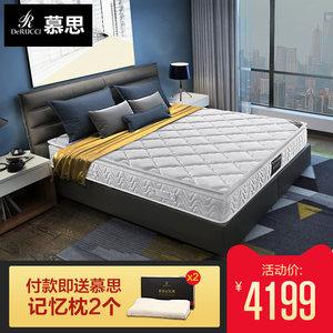 慕思床垫 嘉年华独立筒双人弹簧床垫1.8米席梦思天然乳胶床垫1.5m