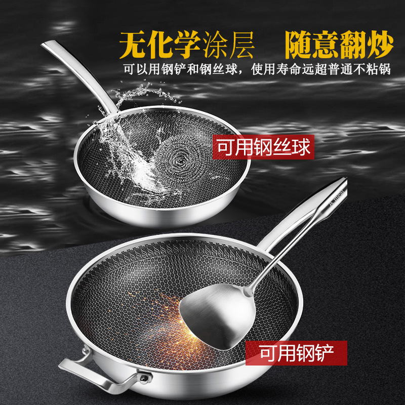 German stainless steel non-stick frying pot household ...
