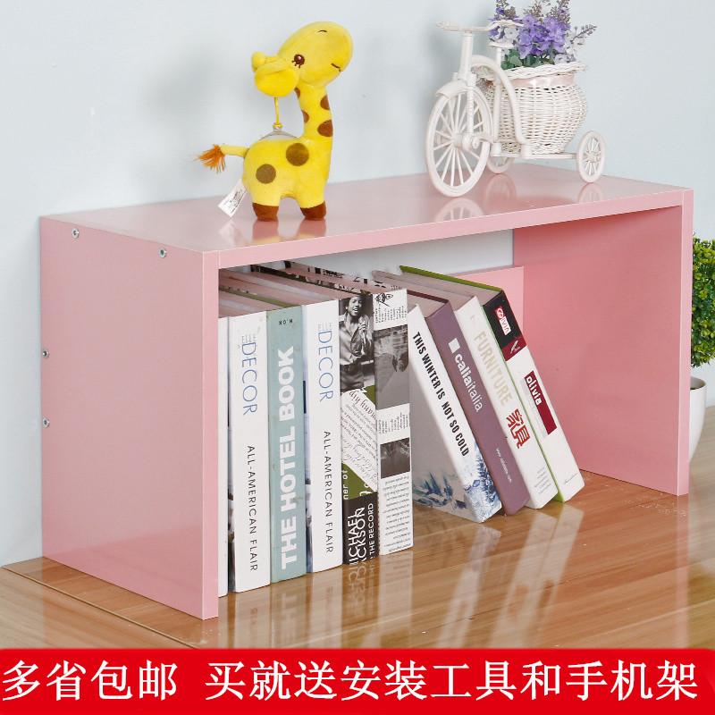 Bàn đơn giản tủ sách nhỏ bàn giá trẻ em lưu trữ giá sinh viên ký túc xá máy tính để bàn tủ sách - Kệ