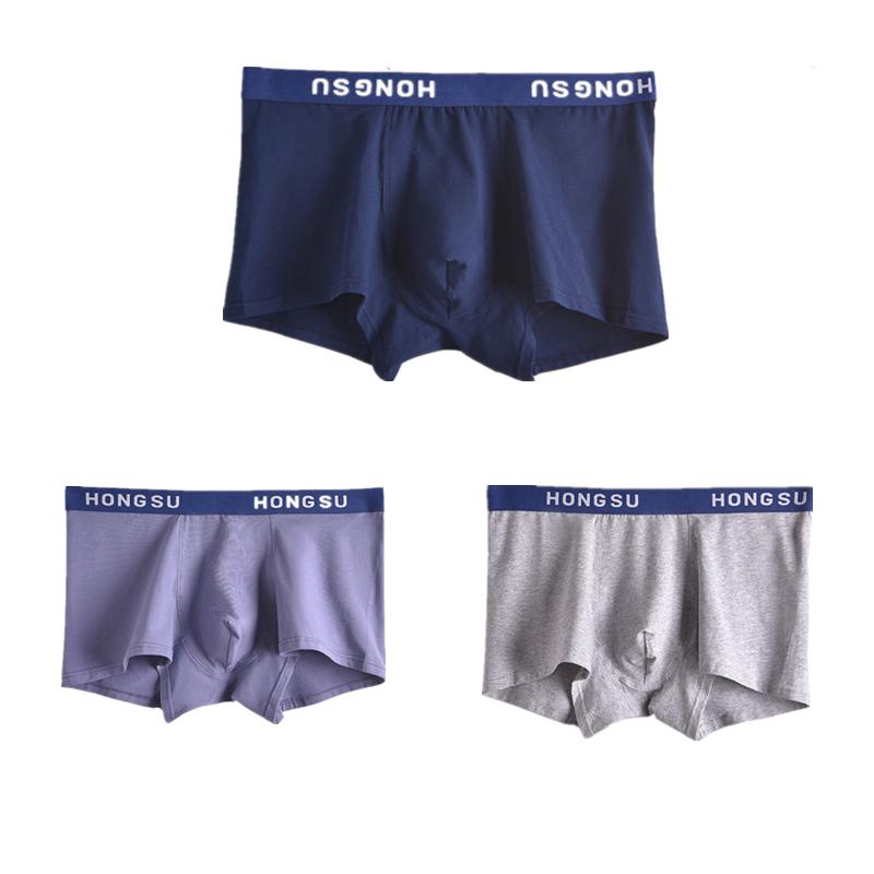 【因品旗舰店】男士纯棉内裤条