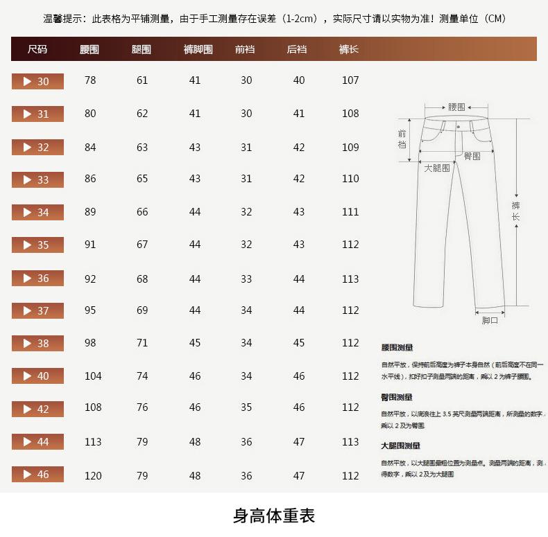 Ông Hualin mùa xuân và mùa hè mô hình lỏng trung niên jeans quần âu nam cao eo squat quần của nam giới kích thước lớn của cha quần