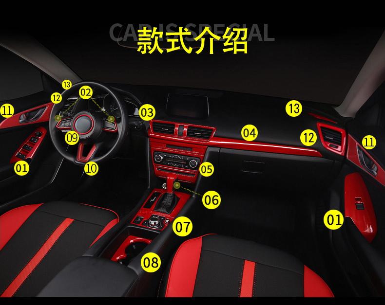 Bộ full nội thất màu đỏ Mazda 3 2018 - 2019 - ảnh 3
