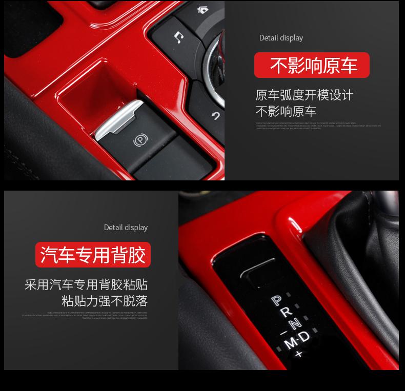 Bộ full nội thất màu đỏ Mazda 3 2018 - 2019 - ảnh 28