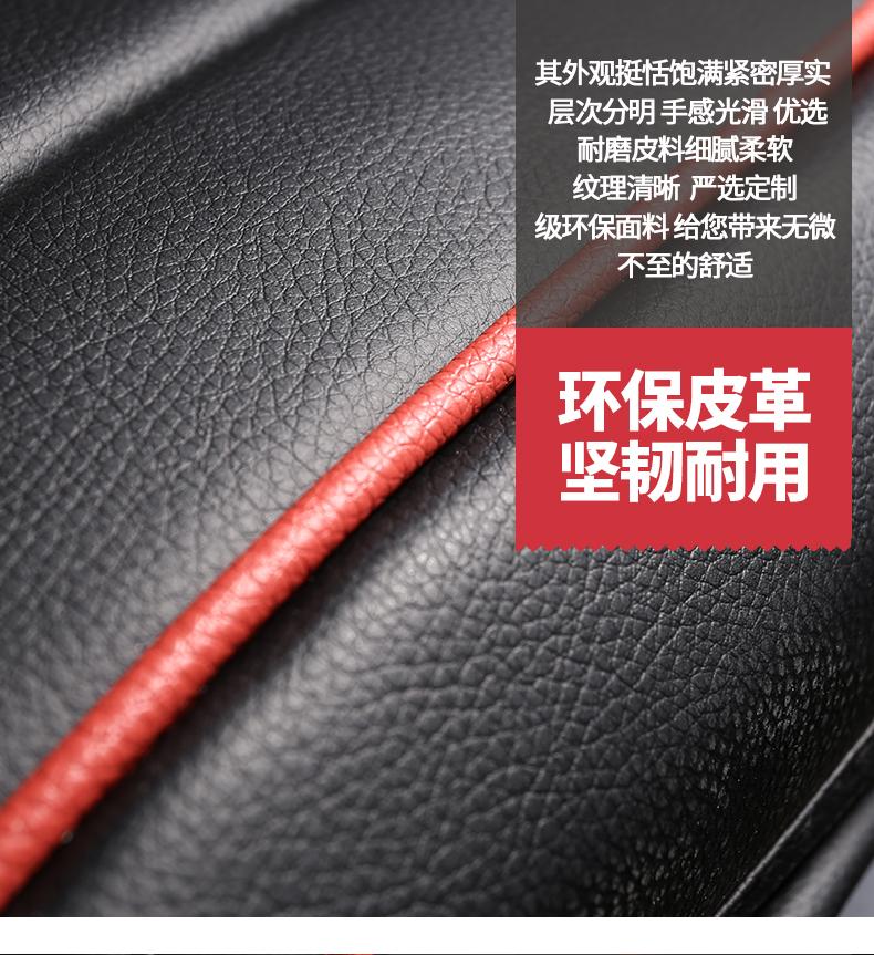 Áo ghế Nissan Extrail 2019 - ảnh 20