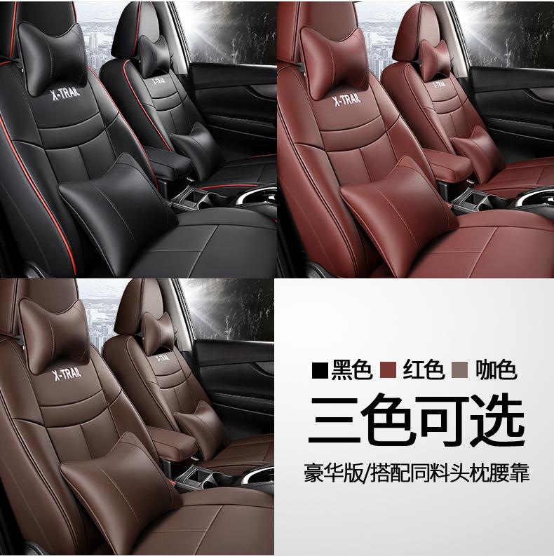 Áo ghế Nissan Extrail 2019 - ảnh 8
