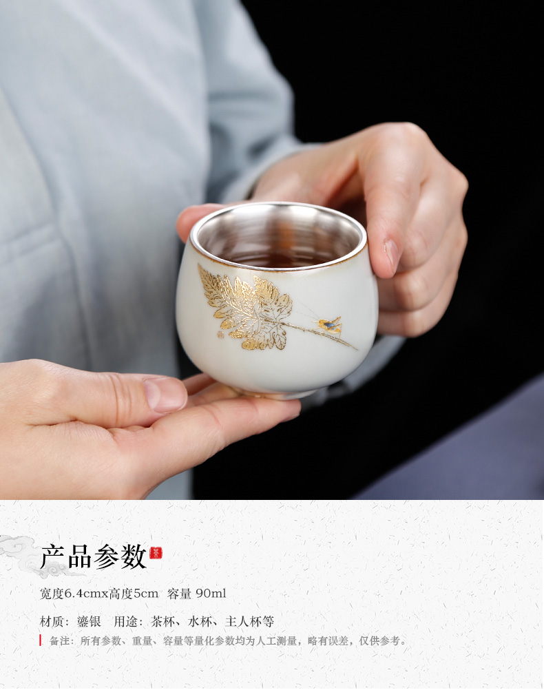 """Ceramic tea tasted silver gilding master cup your up, single CPU home special kung fu tea cup single sample tea cup """"women"""