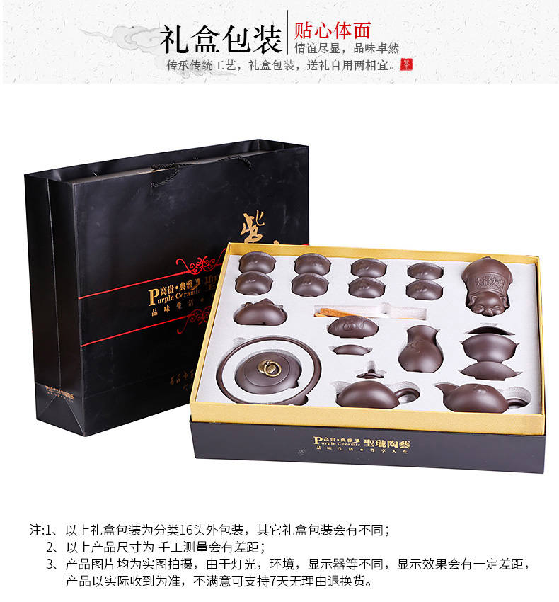 Purple sand tea set Purple clay office with contracted home sitting room of a complete set of kung fu tea teapot tea cups