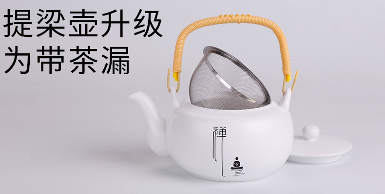 Kung fu tea sets tea tray ceramic teapot with tray was I and contracted home sitting room with a complete set of tea cups