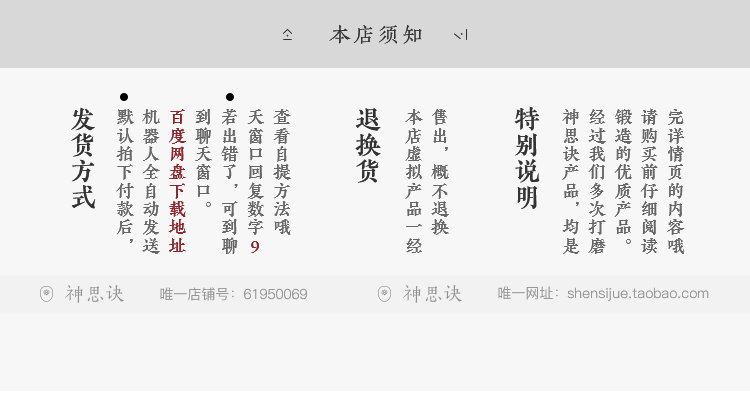 东方古典底纹古代传统纹样日式中式矢量中国风设计背景图案EPSAI插图(1)