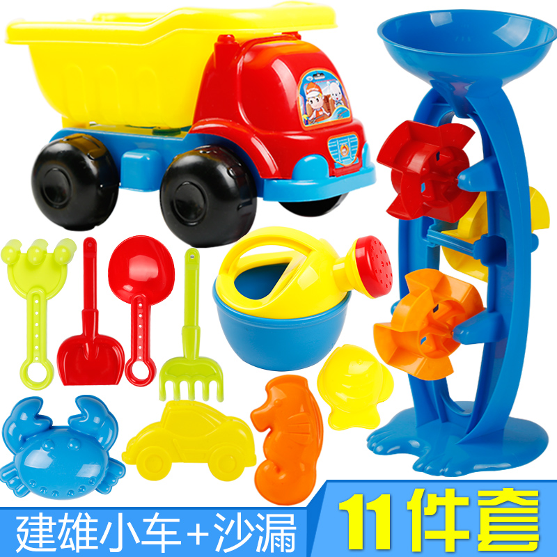 Colorful Hourglass Atv Set Of 11