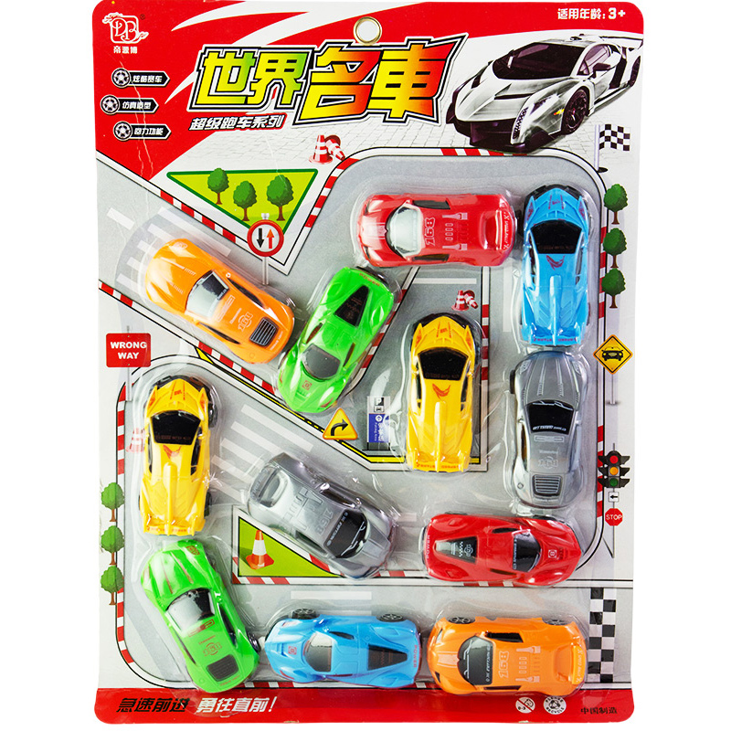 Toys Wholesale Children\'s Boys Card Model Pull Back Cars 12 Pack ...