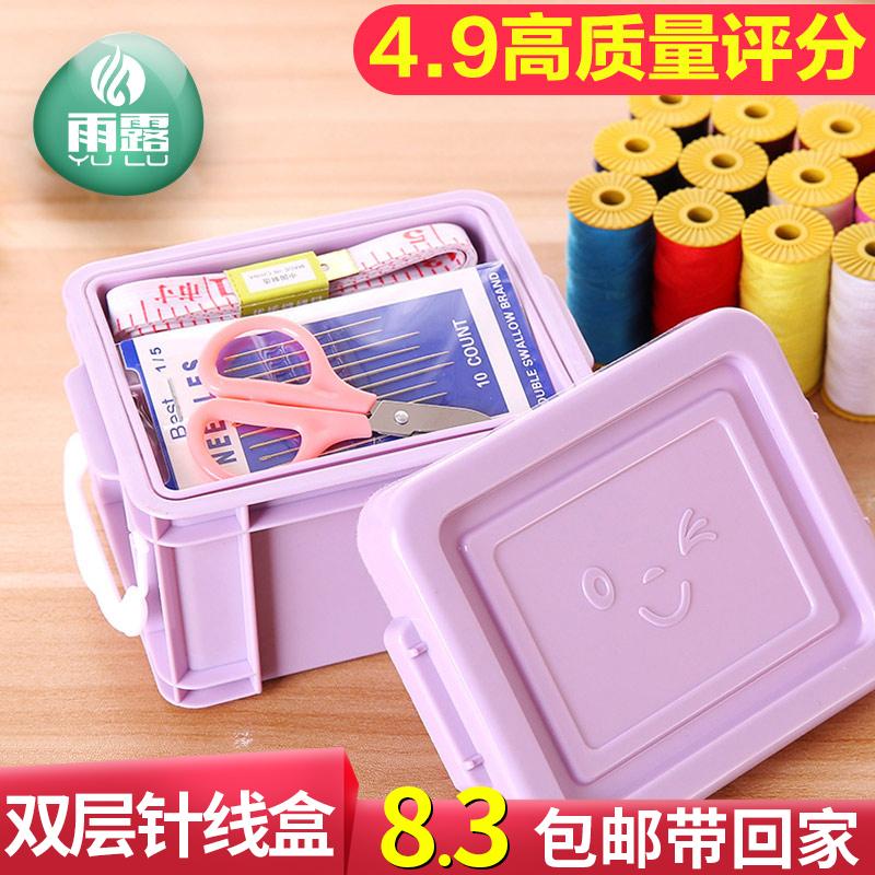 Стрелка Проволочная коробка комплект домашнее хозяйство пакет ручная работа Diy производство практических швейных станков ручной швейной ящик для хранения мелких