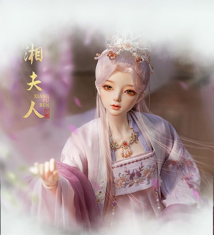 湘夫人平铺_12.jpg