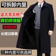 Áo khoác len, nam trung niên, áo len, phần dài, mùa đông dày lên, cha, áo len trung niên, áo gió