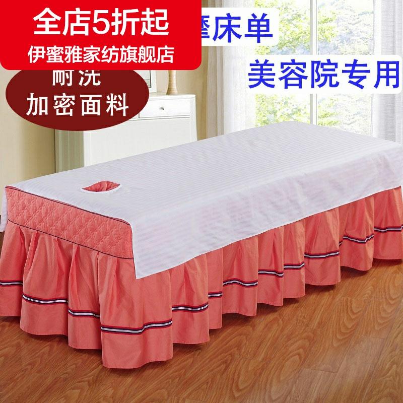 Pure Cotton Beauty Sheets Special Massage Cotton Massage Satin Massage SPA Special Cotton Satin Sheets Đặc biệt Tùy chỉnh - Khăn trải giường