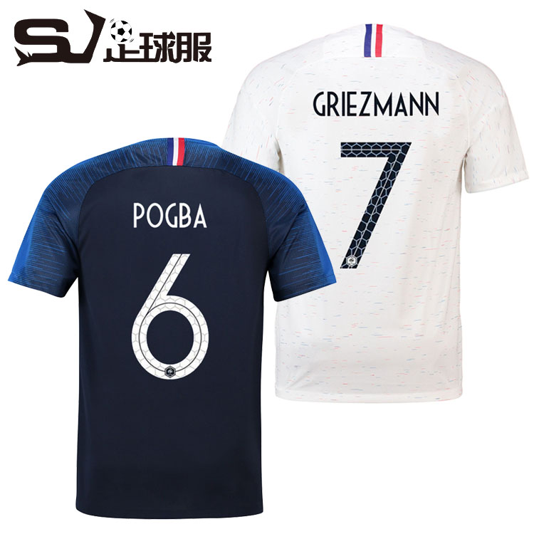 ff985041f 2018 FIFA World Cup France Jersey home soccer jersey National ...