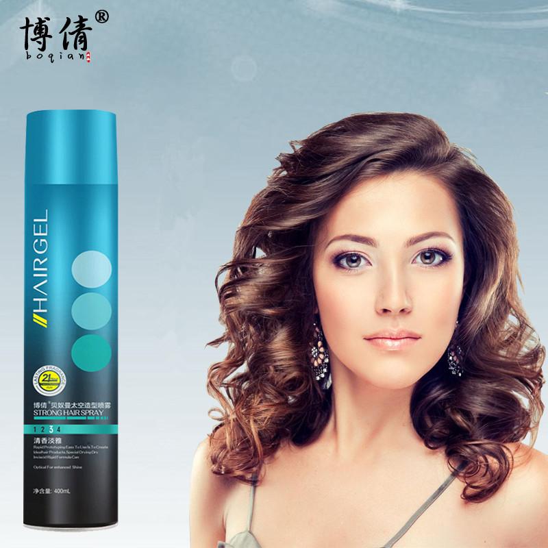 博倩 清香型强力定型发胶喷雾 持久定发干胶造型师男女正品不伤发