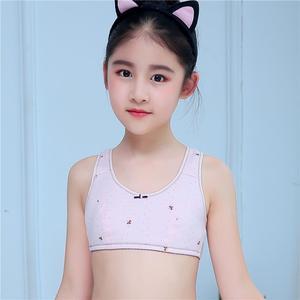 发育期小背心初中高中学生14-15-16岁无钢圈文胸大童少女纯棉内衣