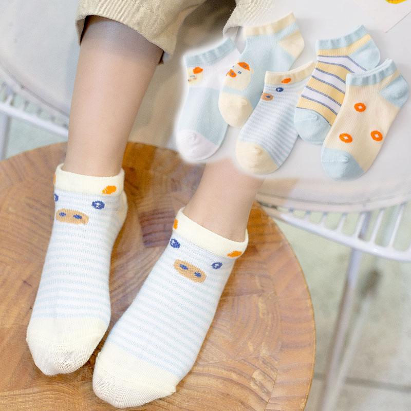 A13 SMALL YELLOW PIG / SPRING AND SUMMER MESH 5 PAIRS