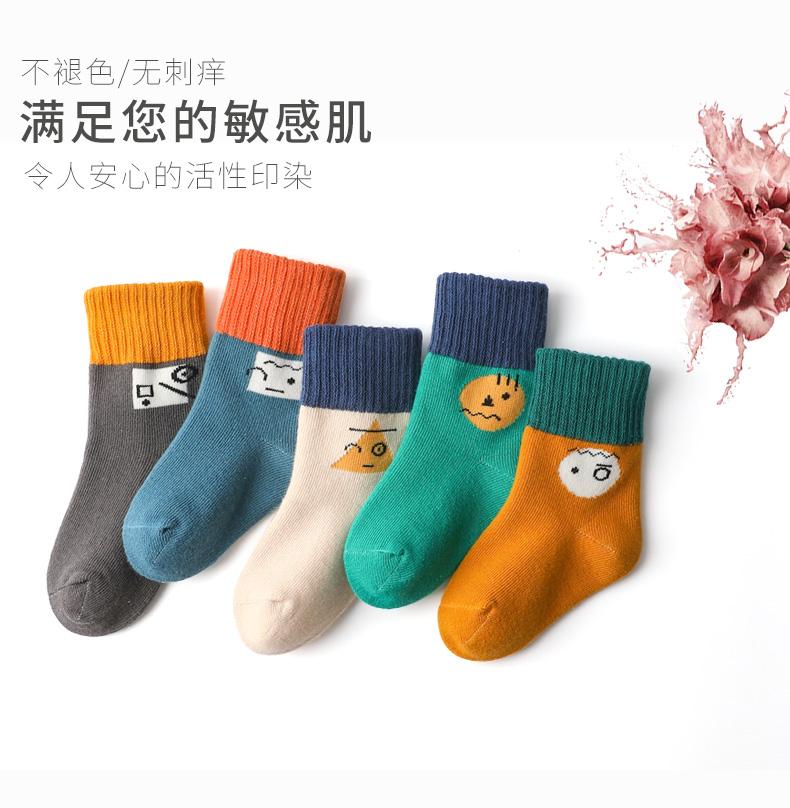 儿童袜子秋冬季加厚保暖纯棉婴儿宝宝女童男童全棉软加绒毛圈中筒详细照片