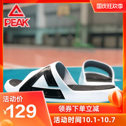Pick-state pole male slippers 2020 summer sports sandals and slippers home slippers tide outer wear waterproof beach slippers