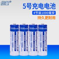 Время количество перезаряжаемые аккумулятор 5 количество 4 фестиваль 1000 миллиампер игрушка мышь никель водород 1.2vAA пятый зарядное устройство батарея