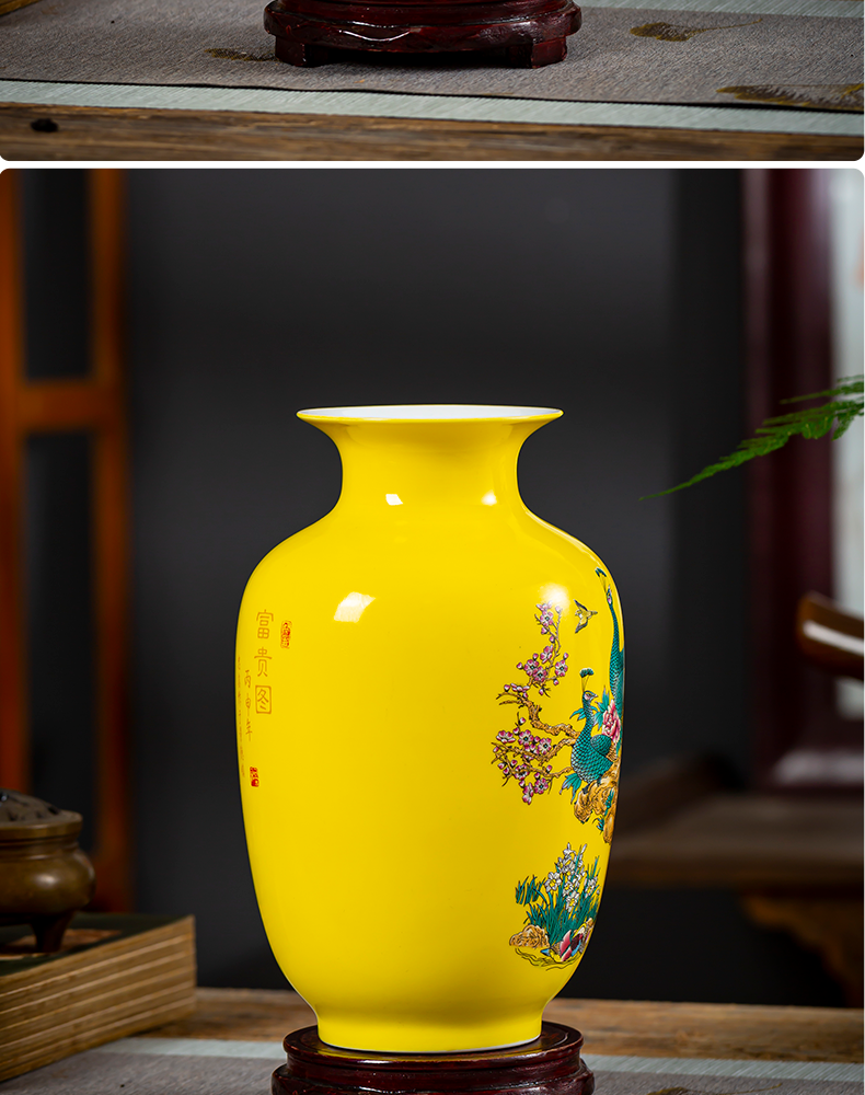 Jingdezhen porcelain ceramic three - piece insert peacock vase yellow for bottles of the sitting room of Chinese style household adornment furnishing articles
