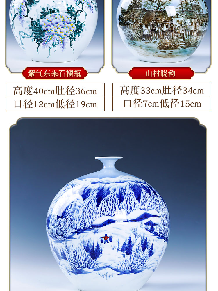 Jingdezhen ceramics hand - made color under the glaze of blue and white porcelain vase example room sitting room adornment of Chinese style household furnishing articles