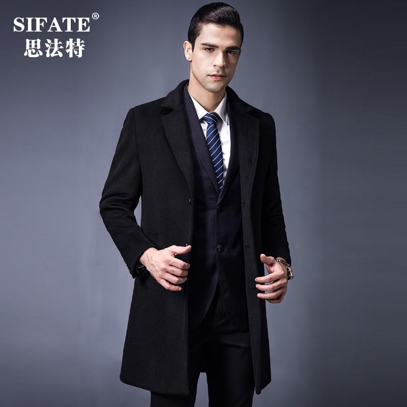 Пальто мужское SI Vaart
