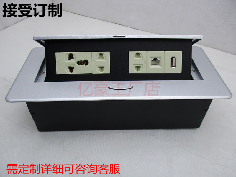 Multimedia Desktop Socket Multifunction Hidden Information Box - Conference table power box