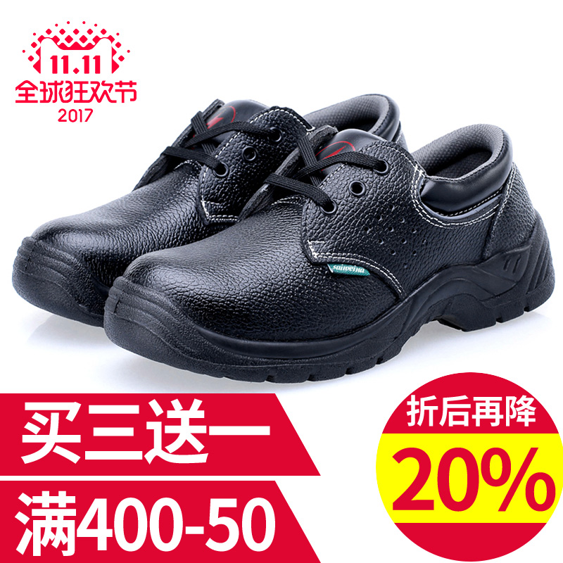 USD 41.73] Broken code Clearance breathable labor insurance shoes ...