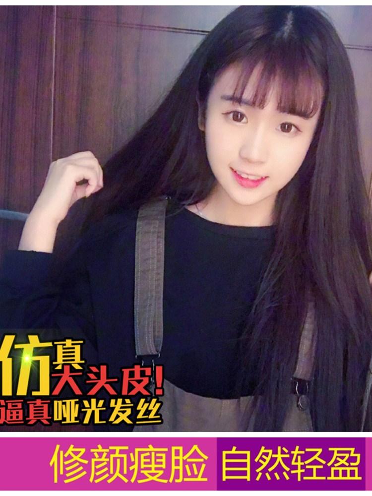 韩国流行假发女空气刘海长直发逼真黑蓬松修脸气质u型卷发半头套